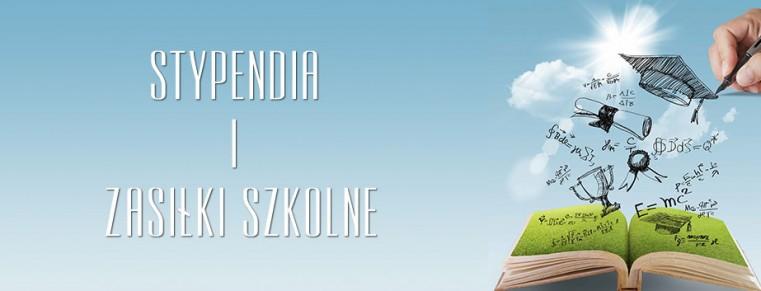 stypendia_i_zasilki-761x291